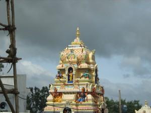 Ghati Subrahmanya