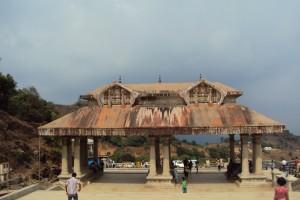 Madikeri Talakaveri Entrance