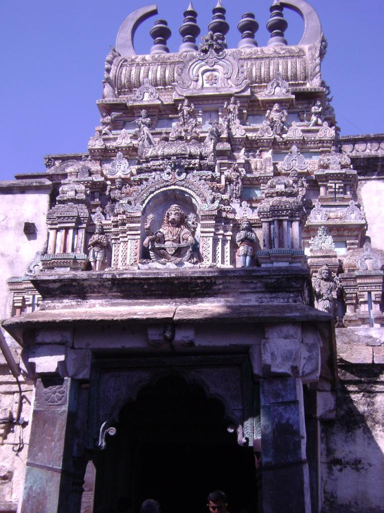 Melukote Temple Entrance