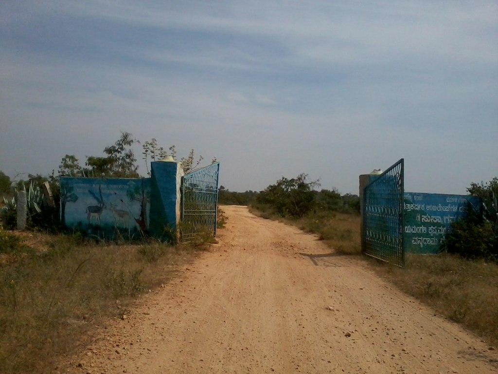 Entrance to Jayamangali Black Buck reserver