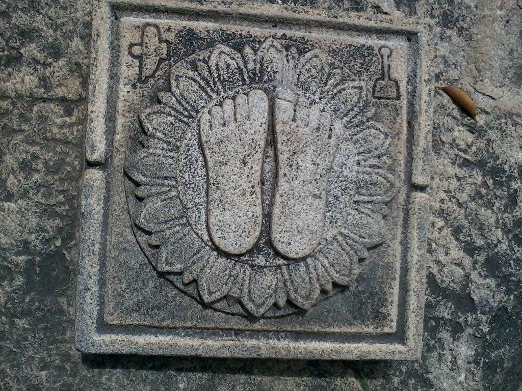 Shravanabelagola Chandragiri KundKund Footprints