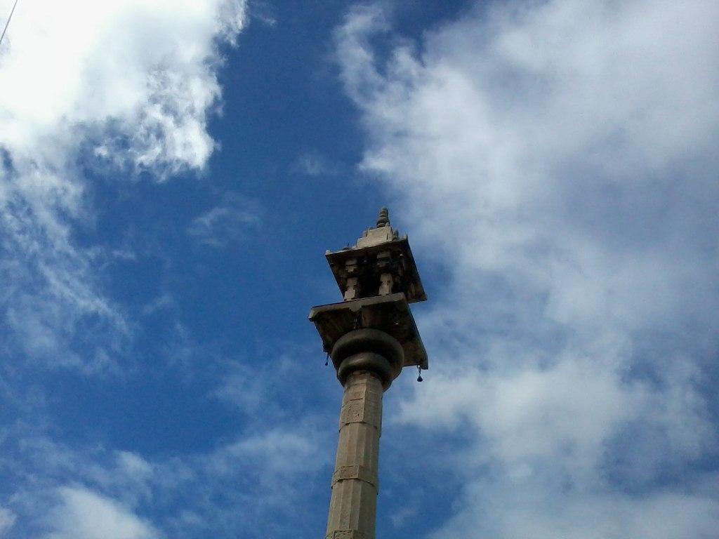 Shravanabelagola Chandragiri Stumb Pillar