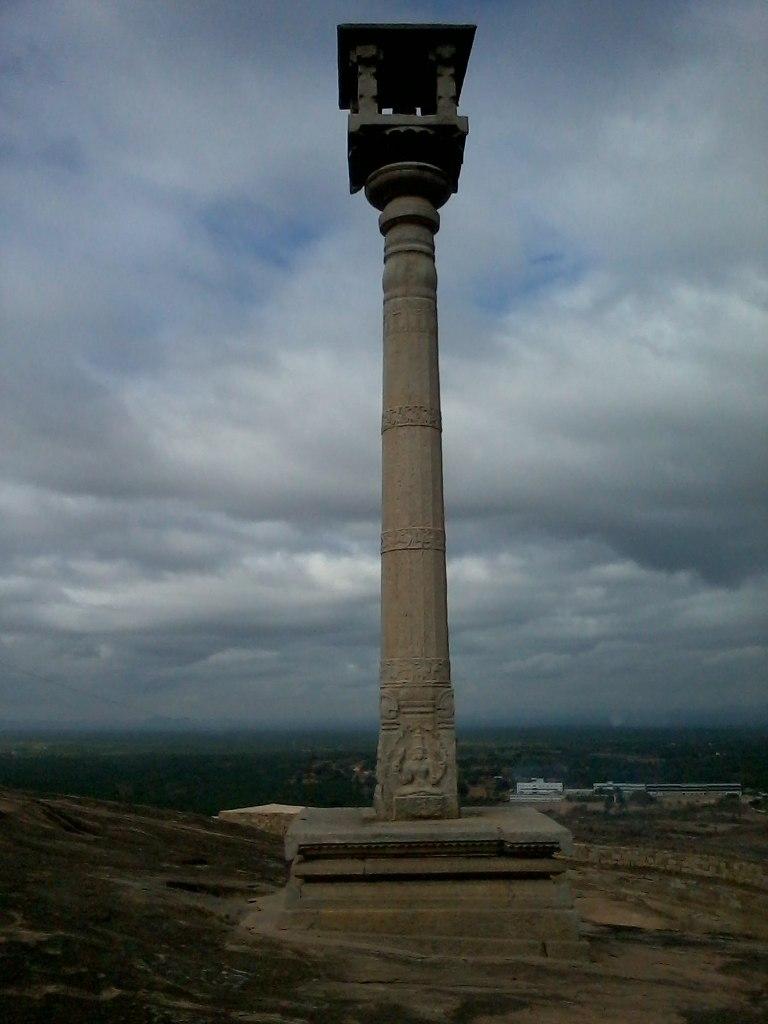 Shravanabelagola Stumb Pillar